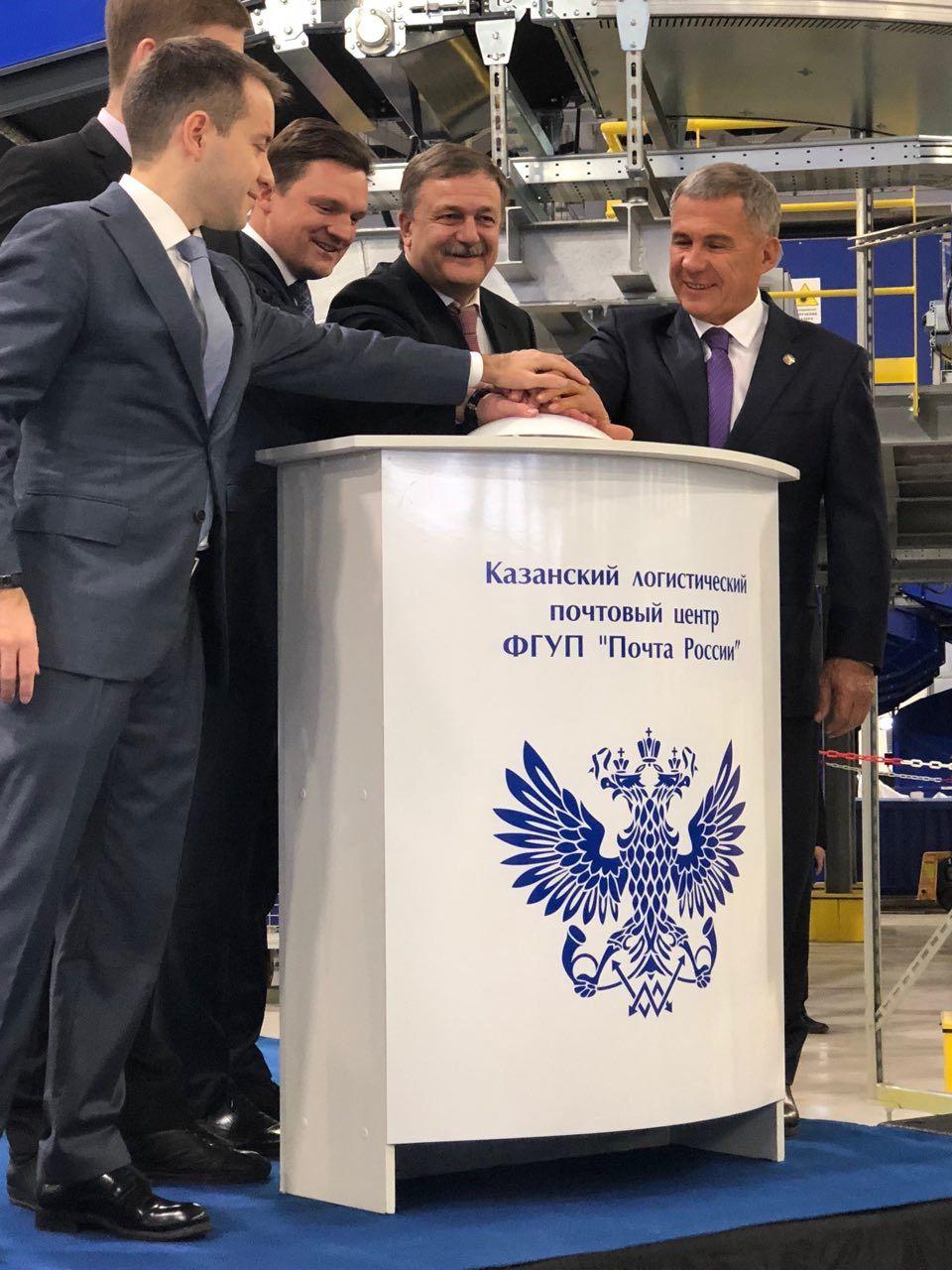 Логистический почтовый центр в Казани заработал на оптике Ростелекома