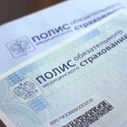 Иностранцы и беженцы в Россию должны будут возобновить полис ОМС