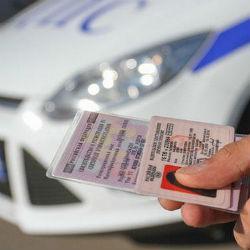 Три штрафа и лишение водительского удостоверения ожидаются уже в 2018 году