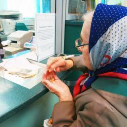 ПФР напомнил необходимые условия для назначения страховой пенсии по старости