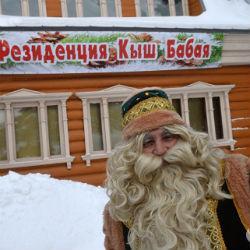 «Резиденцию Кыш Бабая и Кар Кызы» в новогодние каникулы посетило 6500 человек