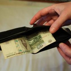 В Татарстане средняя зарплата достигла 31,5 тысячи рублей