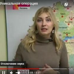 На Первом канале показали девочек из Татарстана, которым провели уникальные операции (ВИДЕО)