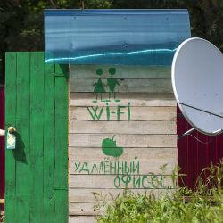За сарай, баню и туалет на даче придется платить налог