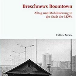 Немецкий историк выпустила книгу о жизни Челнов брежневской эпохи