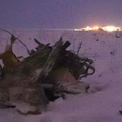Крушение самолета Ан-148 сняла частная камера (ВИДЕО)