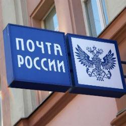 «Татарстан почтасы» о задержании сотрудников: «Все виновные будут уволены»