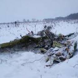 «Ъ»: Пилоты Ан-148 перед катастрофой ругались, не понимая, что происходит