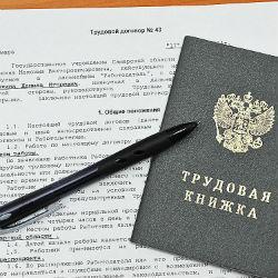 В Татарстане предпринимателям грозит штраф за отказ в оформлении работников