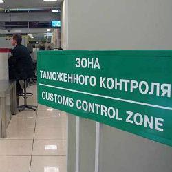 Пассажир рейса Казань – Стамбул пытался вывезти в Турцию 26 тысяч долларов