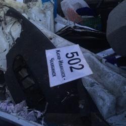 Следственный комитет Башкирии назвал точную причину ДТП с девятью погибшими