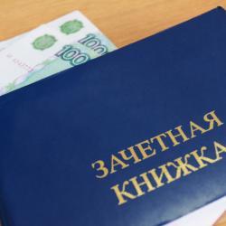 В Челнах сотрудники филиала КФУ получили почти 200 тыс. рублей взятки