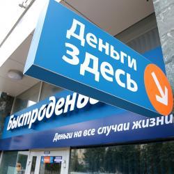 Грабителя казанских микрофинансовых организаций приговорили к четырем годам колонии
