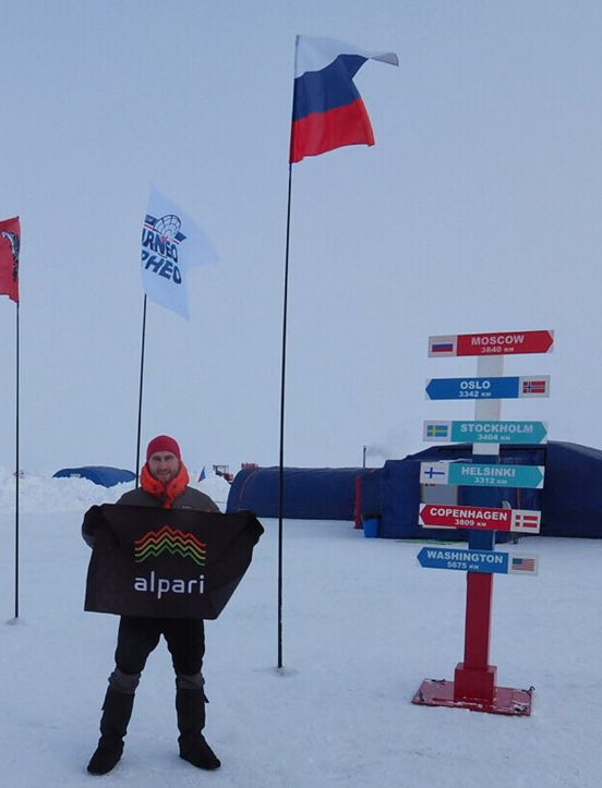 Экстрим от Альпари: на Северный полюс на велосипеде!