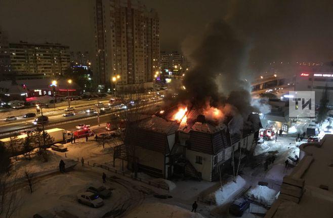 В Казани горит ресторан «Старый амбар» (ФОТО, ВИДЕО)