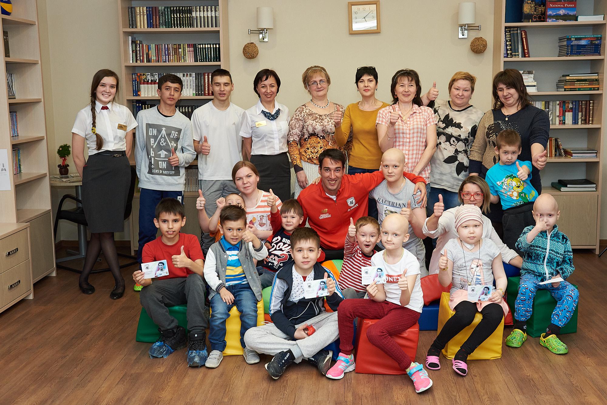 Нападающий «Рубина» Ивелин Попов посетил «Дом Роналда Макдоналда» (ФОТО)