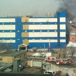 В Москвы загорелся детский ТЦ «Персей». Есть пострадавшие (ВИДЕО)