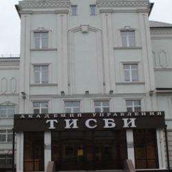 В Татарстане назначили ректоров ТИСБИ и Института развития образования