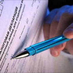 В Правительстве РТ озвучили имена министров, допустивших ошибки в декларациях