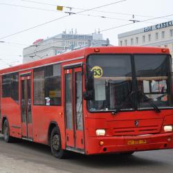 Казанские перевозчики просят повысить стоимость проезда
