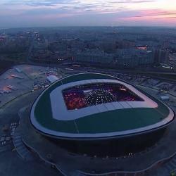 Кто в Казани домой во время ФИФА-2018 будет проходить по пропускам?