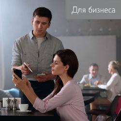 Пакет «Быть в плюсе» пополнился новым сервисом «СМС-реклама»