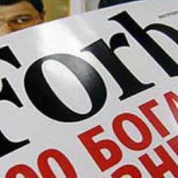Татарстанские миллиардеры снова в рейтинге Forbes