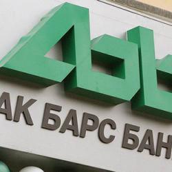 В Татарстане бывшего банковский работник обвиняется в манипулировании рынками ценных бумаг на 77 млн рублей
