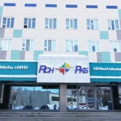 В Татарстане поменяют главных врачей РКБ, ДРКБ и городской поликлиники №21