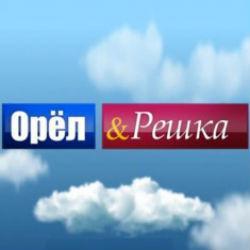В Казани состоялись съемки нового выпуска «Орла и решки» с Жанной Бадоевой (ФОТО)