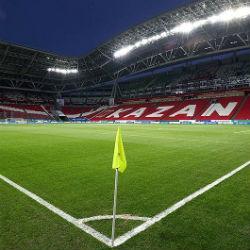 Расходы на Чемпионат мира по футболу в Казани превысят 4,4 млрд рублей