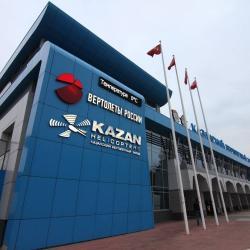 Казанский вертолетный завод переходит на четырехдневку, чтобы избежать массовых увольнений