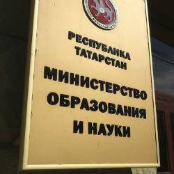 Минобраз РТ прокомментировало обыски в ведомстве по делу Лаишевского интерната
