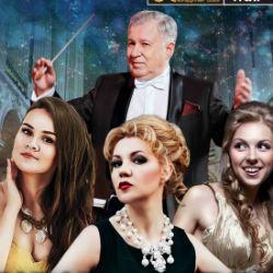 «Парад сопрано» в Татарской государственной филармонии