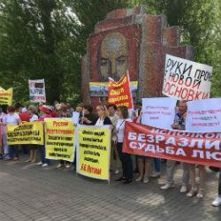 Жители казанских посёлков вышли на митинг против сноса их домов