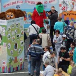Книги на татарском языке можно будет купить на Красной площади