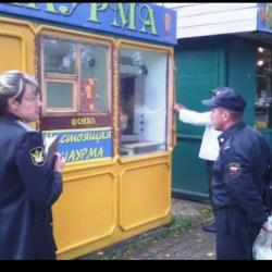 В Казани перед ЧМ закрыли некоторые кафе узбекской кухни и киоски с шаурмой