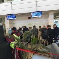 Международный аэропорт «Казань» эвакуировали