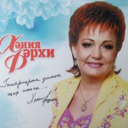 Для могилы Хании Фархи изготовили памятник (ФОТО)