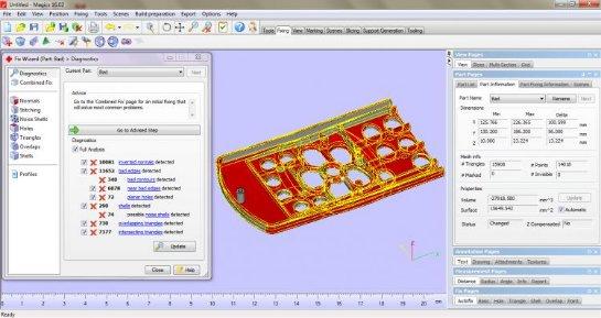 Программное обеспечение для подготовки данных к 3D-печати