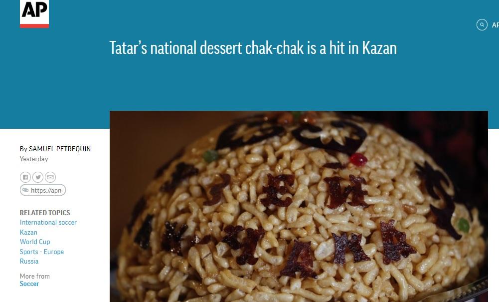 Американское СМИ посвятило целую статью татарскому чак-чаку