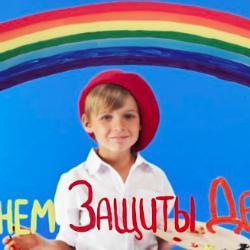«От улыбки станет всем светлей». Рустам Минниханов оригинально поздравил с Днем защиты детей (ВИДЕО)