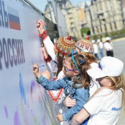 «Большой куш» и «Дискотека авария» выступят в Казани в День России