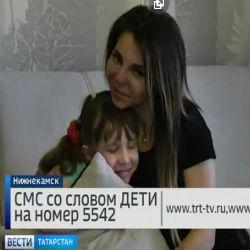 Мама тяжелобольной Алии: