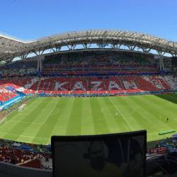ЧМ-2018: Что нужно знать о матче Иран – Испания
