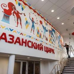 В Казанском цирке испуганный страус пытался сбежать и побежал в сторону рядов с людьми (ВИДЕО)