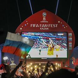 Фан-фест в Казани могут закрыть в вечер матча Россия – Уругвай
