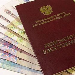 Эксперты узнали, какой процент россиян доживет до пенсии