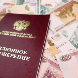 Депутат Госдумы от Татарстана обосновал повышение пенсионного возраста