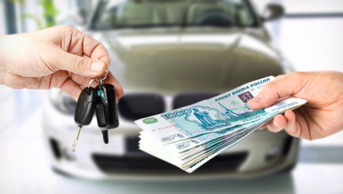 Как оформить куплю-продажу автомобиля?